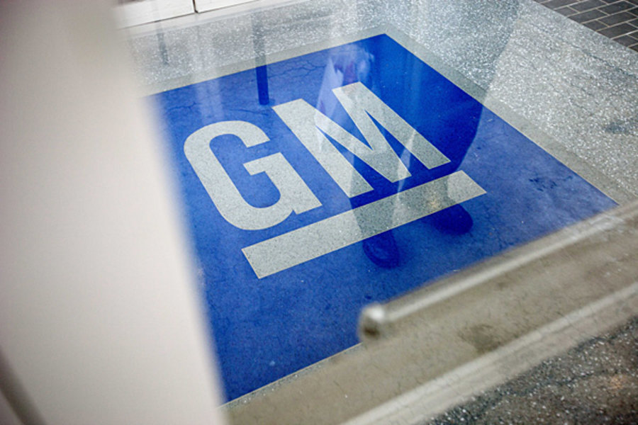 How to Contact GM Customer Service